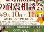 2016秋111
